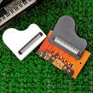 【小叮噹的店】台製 NC009 磁鐵鋼琴...