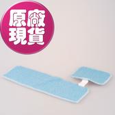 【LG樂金耗材】直立式吸塵器 濕拖抹布