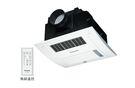 只剩一台!(樣品機)『長梭衛浴』FV-30BU1R 國際牌暖風機/遙控/110V 不含安裝(退回需自付來回運費)