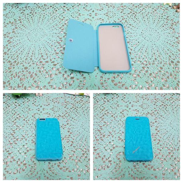 【CHENY】出清特賣 iphone6/6s 4.7吋 素色皮套 線條造型保護皮套側翻手機殼軟殼