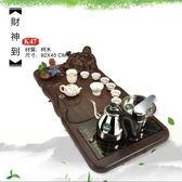 【24H出貨】真功夫全自動泡茶機-K47財神到【父親節推薦】【尾牙交換禮物】