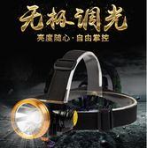 頭戴燈 LED感應頭戴燈 強光充電超亮戶外頭戴式夜釣礦燈電筒遠射釣魚燈
