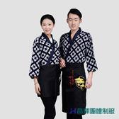 晶輝專業團體制服*CH102*日本拉麵, 紅豆餅韓式料理服壽司服日本料理廚師服裝