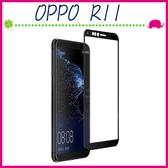 OPPO R11 5.5吋 滿版9H鋼化玻璃膜 螢幕保護貼 全屏鋼化膜 全覆蓋保護貼 防爆 (正面) 「愛樂芬Go」