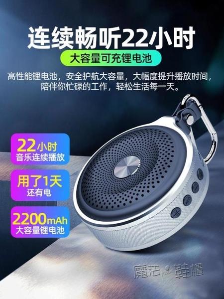 藍芽音箱無線迷你小音響戶外便攜式大音量手機小型低音炮運動隨身 魔法鞋櫃