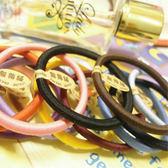 【櫻桃飾品】台灣製 彩色繽紛素面無縫束 髮束【20999】