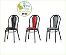 {{ 海中天時尚傢俱 }} C10  摩登時尚 餐椅系列 510-01  圓管孔雀餐椅/烤黑腳