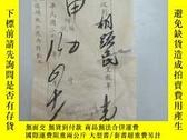 二手書博民逛書店民國時期罕見北京特別市工務局呈報單一張 毛筆填寫 尺寸19 9厘米Y3119