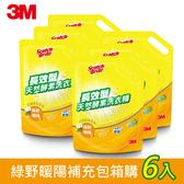 3M 長效型天然酵素洗衣精-綠野暖陽補充包箱購超值組 (1600mlx