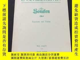 二手書博民逛書店琴譜罕見Pianoforte ViolineY258675