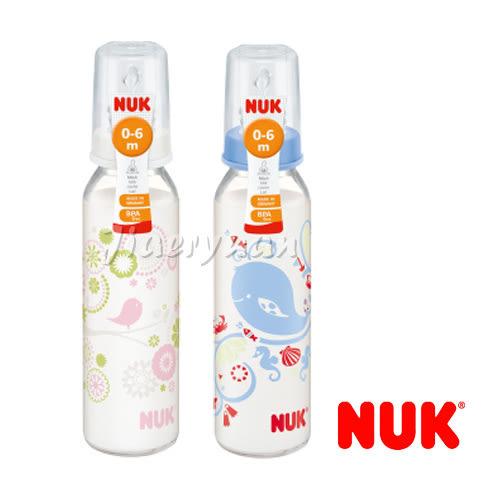 NUK 一般口徑玻璃印花奶瓶(230ml) 0-6m 適用【佳兒園婦幼館】