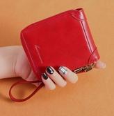 錢夾ins潮對折手腕帶拉錬錢包卡包一體女短款多功能錢夾女軟皮零錢包 衣間迷你屋