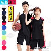 籃球服女韓版套裝男比賽運動球衣 時尚教主