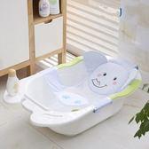 浴網 浴網神器嬰兒洗澡網網兜新生兒寶寶浴盆支架防滑沐浴床可坐躺通用 情人節禮物