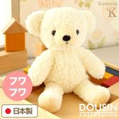 Hamee 日本製 手工原創商品 細緻絨毛娃娃 軟綿綿系列 療癒玩偶 禮物 泰迪熊 白熊(奶油色/M) 640-106001
