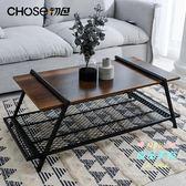 茶几 復古北歐簡約創意小戶型客廳網紅鐵藝實木方形日式茶桌小T