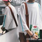夏季bf原宿風七分短袖t恤男士韓版潮寬鬆個性中袖嘻哈港風五分袖 艾莎嚴選