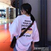 夏裝加肥加大碼半截七分袖遮肚韓版寬鬆上衣200斤胖mm短袖t恤女bf  時尚教主