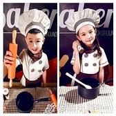 兒童廚師服套裝幼兒園烘焙小廚師服裝幼兒廚師衣服角色區扮演小孩 喜迎新春 全館5折起