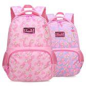 書包小學生女孩女童雙肩包兒童輕便防水背包