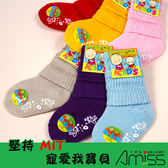 Amiss【B407-10】可愛止滑泡泡襪1-3歲(3雙入)