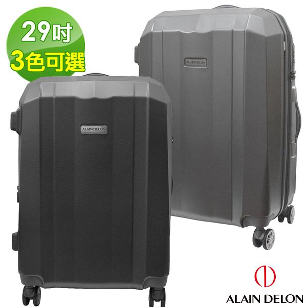 ALAIN DELON 亞蘭德倫 29吋榮耀傳奇系列旅行箱(3色可選)