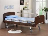 電動病床 電動床 贈好禮 立新 單馬達電動護理床 F01 醫療床 復健床 醫院病床