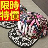 鴨舌帽-遮陽浪漫有型男女棒球帽56g69【巴黎精品】