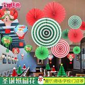 聖誕節裝飾用品背景墻掛飾道具櫥窗佈置【不二雜貨】