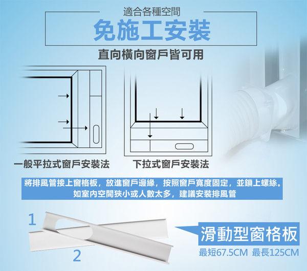 ANQUEEN 移動式 空調 移動冷氣 10000BTU 適用5-7坪 超省電 夏日必備 謝祖武代言