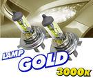 安伯特 黃金燈泡組 3000K PHIL...