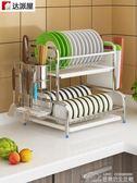 304不銹鋼廚房碗架瀝水架晾放碗筷瀝碗櫃雙層用品收納盒置物架  居樂坊生活館YYJ