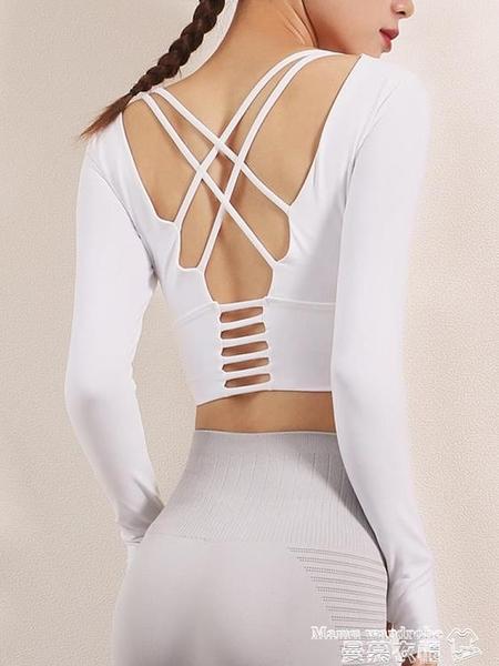 胸墊T恤 裸感美背細帶健身服女彈力緊身含胸墊網紅運動上衣瑜伽服長袖T恤 曼慕