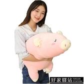 可愛豬豬毛絨玩具抱枕公仔床上女生睡覺陪你大號娃娃玩偶小豬長條
