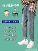 牛仔褲 男士牛仔長褲夏季薄款潮牌潮流闊腿破洞休閒褲子寬鬆韓版 coco