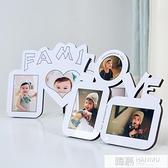 兒童寶寶照片擺台個性創意相框定制洗相片帶相框來圖定做客廳掛墻 夏季新品