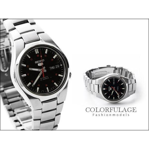 SEIKO 精工五號 自動上鍊機械錶手錶【NE671】柒彩年代
