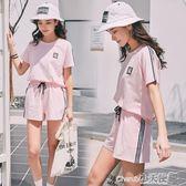 運動套裝 運動套裝夏裝時尚夏天休閒學生寬鬆兩件套運動服【小天使】