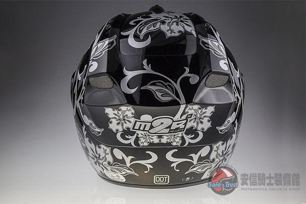 [中壢安信]M2R 318 #2黑銀 半罩 安全帽