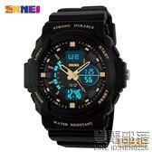 防水運動錶 男士青少年多功能戶外電子錶skmei學生手錶男錶