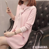 春裝女2020新款韓版秋冬季長袖毛衣女中長款連身裙寬鬆針織衫外套 極速出貨