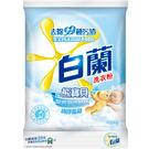 白蘭含熊寶貝馨香呵護精華純凈溫和洗衣粉4...