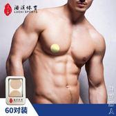 男士胸貼專用運動乳貼防凸點走光水汗摩擦游泳馬拉鬆跑步 父親節禮物