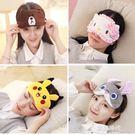 韓版睡眠眼罩卡通眼罩遮光透氣男女兒童熱敷護眼罩耳塞 歐韓時代