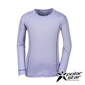 PolarStar 中性抗UV排汗長袖T恤 吸濕排汗coolmax│夏季長袖休閒服│透氣運動服-P17117 『淺紫藍』
