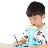 兒童預防近視小學生坐姿矯正糾正寫字姿勢防近視儀架LYH4716【大尺碼女王】