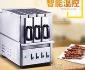 烤盤無煙商用電烤爐電烤箱羊肉串烤肉串機燒烤爐抽屜烤箱家用MKS 免運 宜品居家