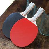 乒乓球拍雙拍實木底板成品拍耐磨膠皮初學者兒童中小學生訓練球拍【全館85折 最後一天】