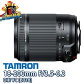 【24期0利率】TAMRON 18-200mm F3.5-6.3 Di ll VC 俊毅公司貨 三年保固 B018