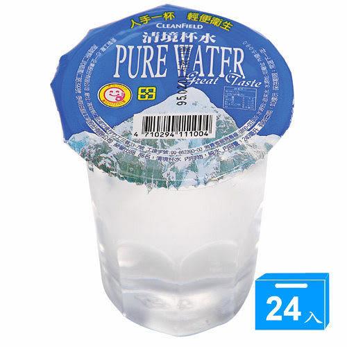 清境杯水240ml*24杯【愛買】